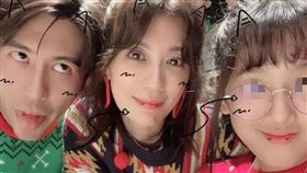 賈靜雯,修杰楷,咘咘,Bo妞,梧桐妹/翻攝自梧桐妹IG
