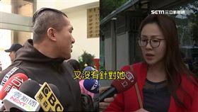 館長出庭怒1800,館長,陳之漢,李婉鈺