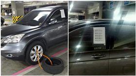 高雄,停車格,輪胎,大潤發,鎖車,爆料公社