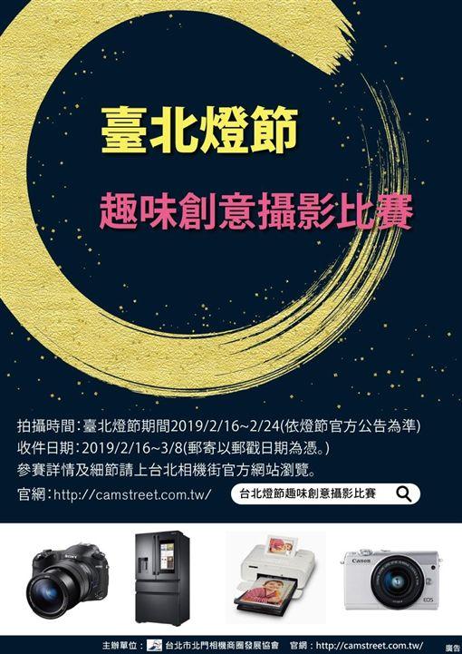 2019台北燈節,小提燈,台北燈節,台北市觀光傳播局