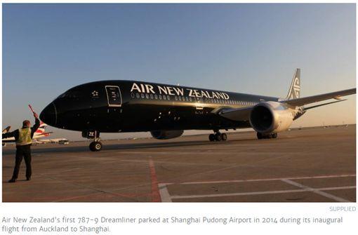 紐西蘭航空一架航班飛上海未得落地許可,原因是文件忘了移除台灣國家稱謂。(圖/翻攝stuff網站)