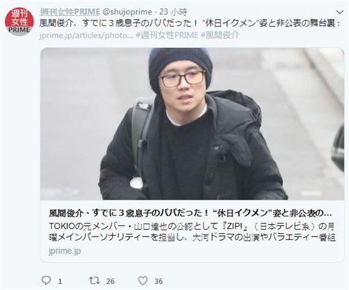風間俊介(翻攝自週刊女性)