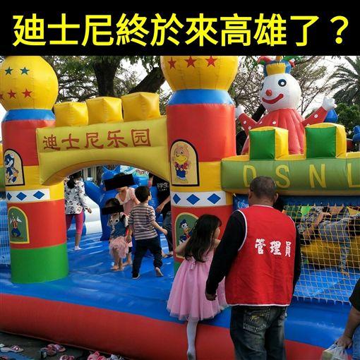 網友PO高雄山寨版迪士尼樂園照,臉書