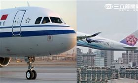 中國國際航空 華航 資料照