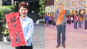 台北市長柯文哲、台中市長盧秀燕/翻攝自兩人臉書