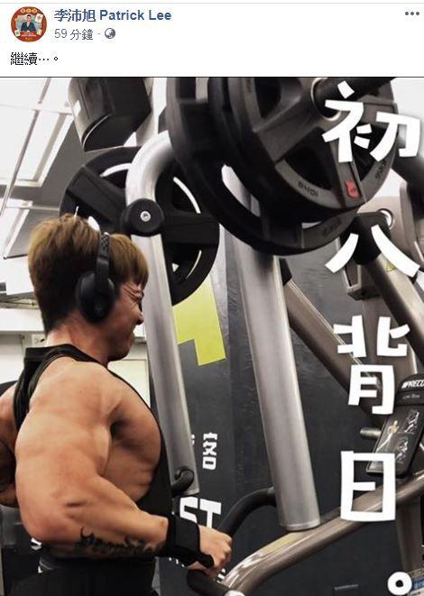 李沛旭,蔡淑臻(圖/臉書)