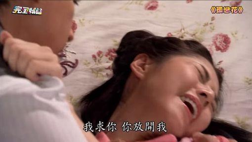 孤戀花,韓瑜,伊正/翻攝自yt ID-1777349