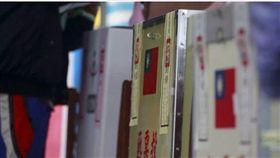 美國在台協會前理事主席卜睿哲致郭倍宏的公開信。   圖:翻攝自布魯金斯研究院官網