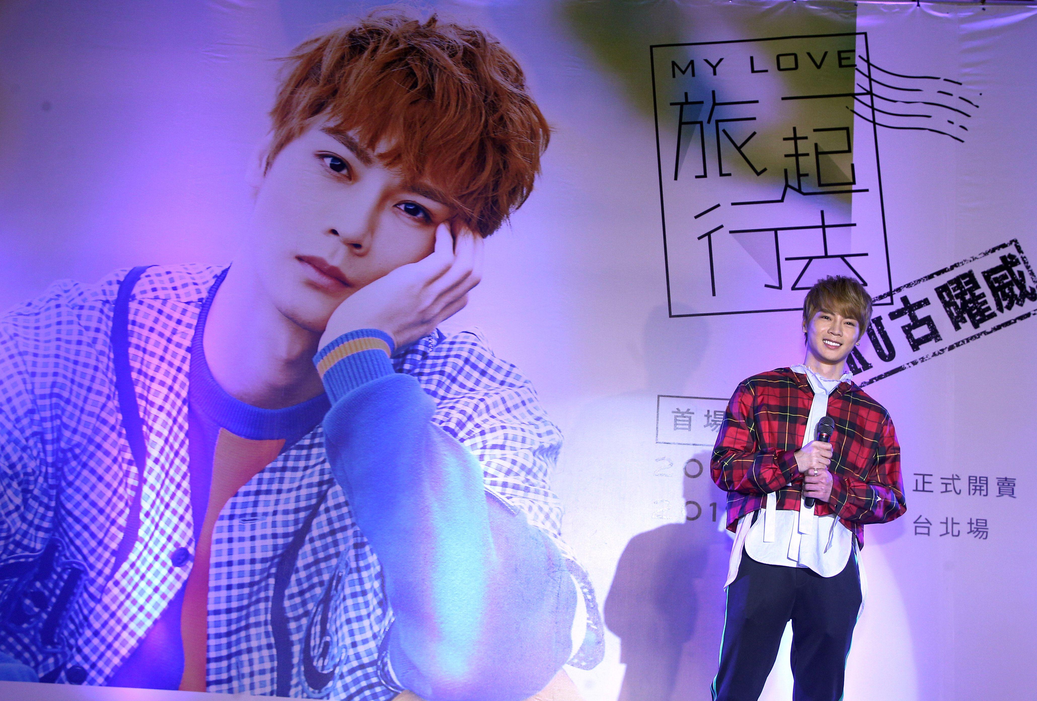 古曜威「MyLove一起去旅行」新歌慶功記者會。(記者邱榮吉/攝影)