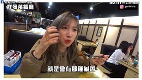 魚香茄子讓嚴格的Mira給出滿分。(圖/愛莉莎莎 Alisasa臉書授權)