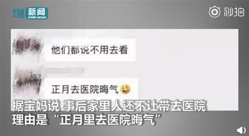 中國大陸,未滿月男嬰遭4歲女童暴打(圖/翻攝自燃新聞)