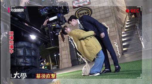 安心亞、禾浩辰《你有念大學嗎》花絮圖/翻攝自臉書
