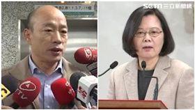 蔡英文、韓國瑜,新聞台合成圖