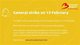 大眾運輸將停擺!勞資談判破裂 比利時機場鐵路工會鬧罷工(圖/翻攝自Brussels Airport推特)