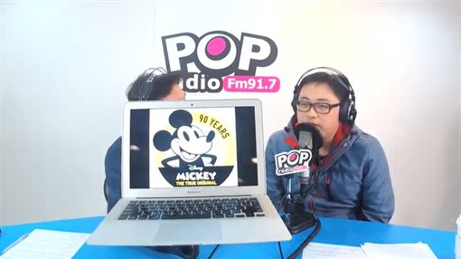 《POP撞新聞》黃暐瀚訪劉奕霆「台北燈節週末登場 迪士尼來囉」!翻攝YT