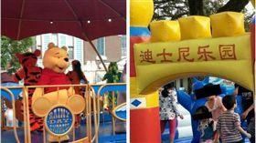 香港迪士尼遊行,高雄氣墊版山寨迪士尼樂園,組合圖,資料照臉書
