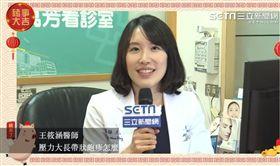 ▲王筱涵帶狀皰疹該如何預防與治療。(圖/翻攝自擷取)
