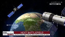中射美衛星1200