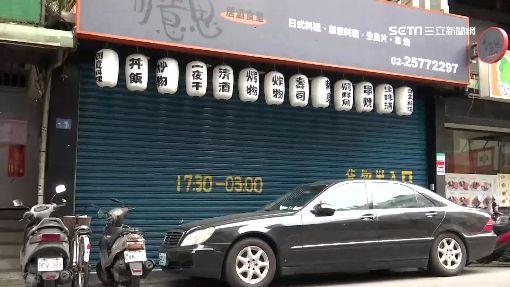 東區房東認賠第一槍 延吉街店面賠950萬出場