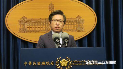 總統府發言人張惇涵。(圖/記者盧素梅攝影)