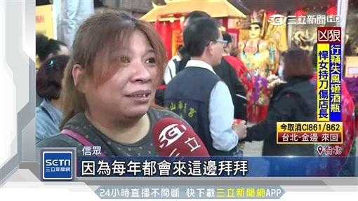 初九天公生 上萬香客湧進松山奉天宮