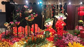 花博花舞館 展花卉裝置藝術設計大賽