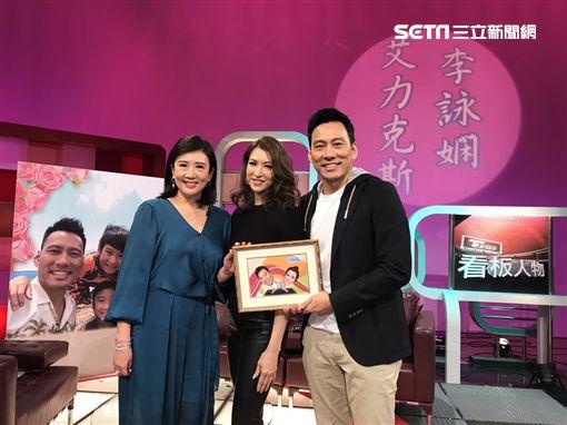 艾力克斯和李詠嫻《TVBS看板人物》 圖/TVBS提供