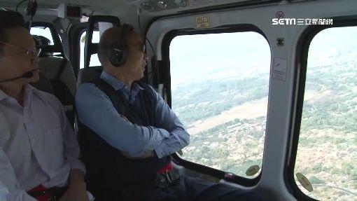 愛情摩天輪評估6地點 韓國瑜搭機視察