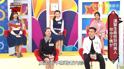楊繡惠,內診,陰影,不婚/翻攝自《醫師好辣》YouTube