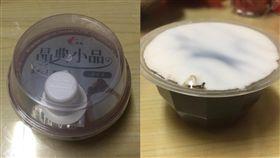 咖啡凍,吃法,蓋子,妙用(圖/翻攝自爆怨公社)