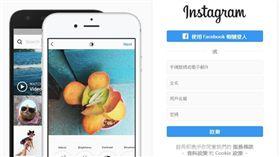 粉絲,追蹤,人數,消失,Instagram 圖/翻攝自Instagram