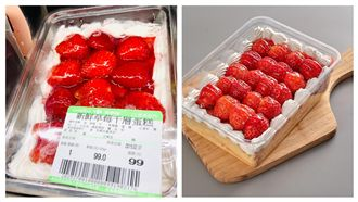 今日限定!賣場草莓千層超佛心99元