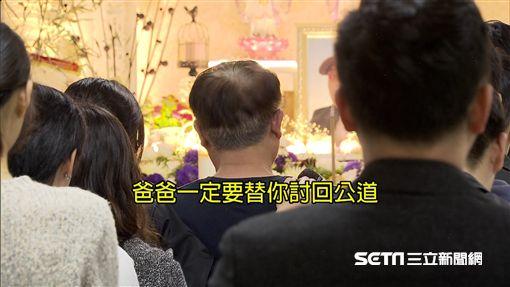彭姓男大生遭3度酒駕男撞死,今告別式