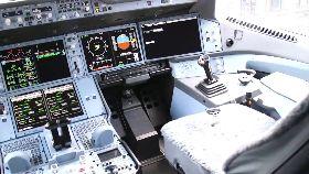 揭魔鬼航班1200