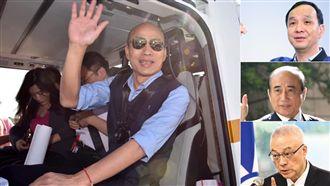 快徵召韓國瑜選總統?愛之適足以害之