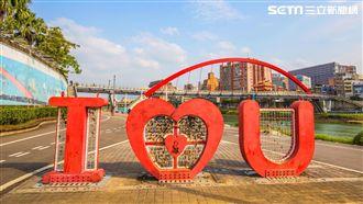 印尼穆斯林組織 呼籲勿慶祝情人節