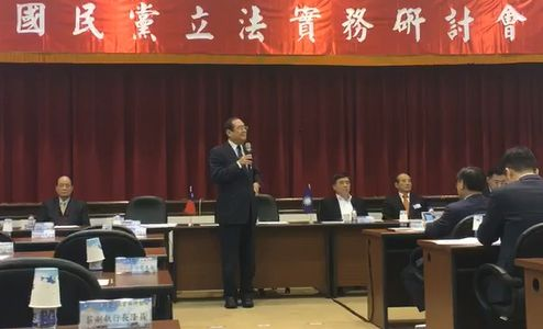 國民黨立法實務研討會,臉書