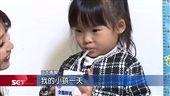 台兒童身高連輸日本10年 原因是…