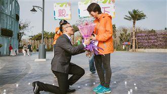 花博情人節活動 民眾下跪驚喜求婚