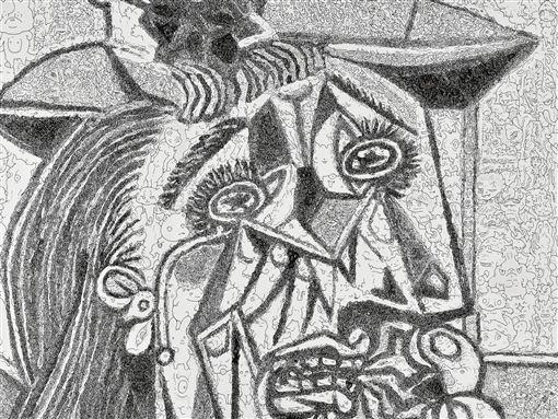 多納藝術 ID-1781152