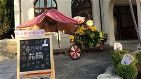 花博「世界最美的花」線上繪本創作節(台中市政府)