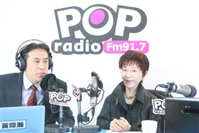 洪秀柱接受廣播專訪,《POP撞新聞》
