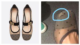大陸毛小姐Dior鞋面破洞(圖/翻攝自網路、迪奧官網)