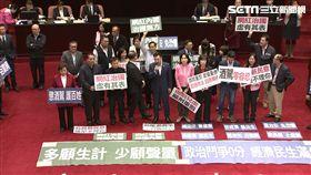 蘇貞昌首次立院備詢與陳其邁交談,國民黨團議場抗議,新聞台