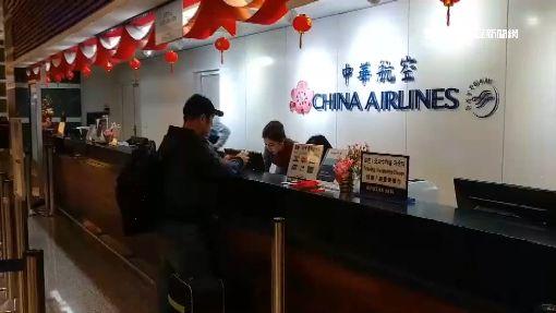 罷工落幕! 華航機師回崗位 民眾:鬆口氣