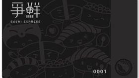 爭鮮,黑卡,迴轉壽司,味僧湯。