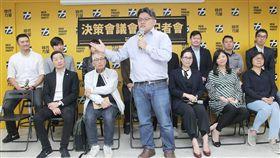 時代力量新任黨主席邱顯智 圖/記者邱榮吉攝影
