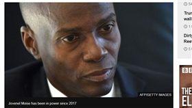 海地動盪多日 神隱總統現身拒絕下台 (圖/翻攝自BBC)