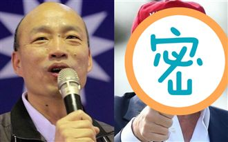 韓國瑜就像他翻版!用意是總統大位?