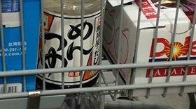 Costco好市多 商品經驗老實說 會費 醬油 退貨